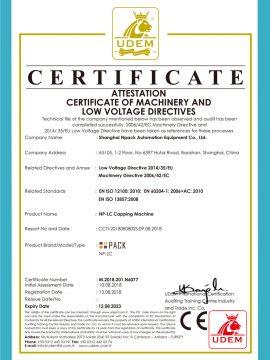 CE क्यापिंग मेशिनको प्रमाणपत्र