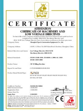 CE भरिने मेसिनको प्रमाणपत्र