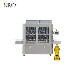 स्वचालित क्षैतिज तरल र खाना पकाउने तेल भरिने मेशीन