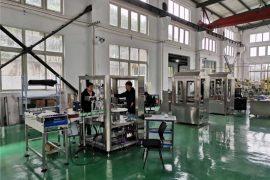 कारखाना कार्यक्रम
