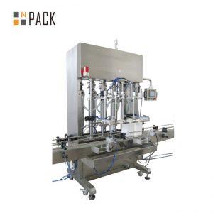 ल्युब्रिकन्ट ल्युब तेलका लागि तरल स्वचालित भर्न मेसिन