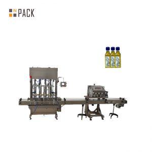 स्वचालित २ नोजल जेल नेल पालिश भरिने मशिन बोतल भरिरहेको क्यापिंग मेशिन