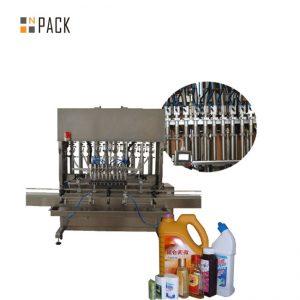 आँखा ड्रप बोतल भरने को लागी स्वचालित तरल बोतल भरने मेसिन