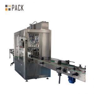 जीएमपी सीई आईएसओ प्रमाणपत्र हाइमिक एसिड तरल मल मल भर्ने मेशीन