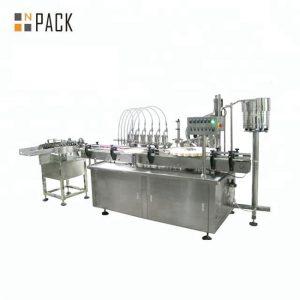 १० मिलि 30० मिलि ml० मिलि राउन्ड ग्लास बोतल प्रसाधनिक आवश्यक तेल भर्ने बोतलिंग मेशीन