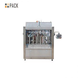 स्वचालित खाना पकाउने तरकारी सरसों सूरजमुखी आवश्यक जैतूनको तेल भरिने मेशीन