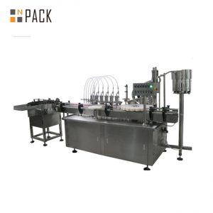 स्वचालित मल्टी-हेड लिक्विड र क्रीम डिजिटल भरिने मेसिन