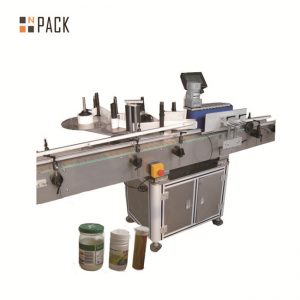 सानो बोतल लेबलि machine मेशीन / सिकोइने स्लीभ बोतल लेबलर मेशीन