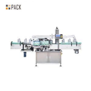 रोटरी प्लेट मोडल सानो ट्रिगर पम्प क्याप क्यापिंग मेशीन बिक्रीको लागि